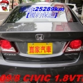 CIVIC 1.8VTi-S